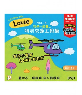 Louie Vol. 5 (DVD)