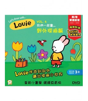 Louie Vol. 6 (DVD)