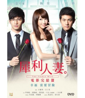 The Fierce Wife (VCD)