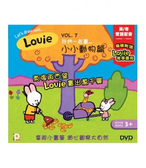 Louie Vol. 7 (DVD)