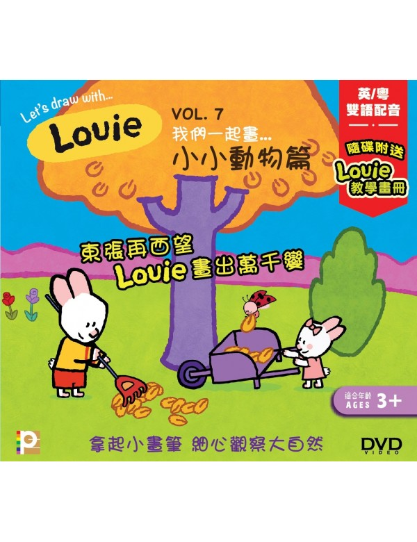 Louie Vol. 7 (DVD)