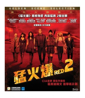 RED 2 (VCD)