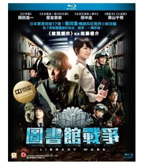Library Wars (Blu-ray)