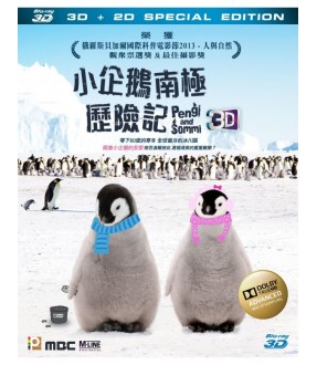 Pengi and Sommi (Blu-ray)
