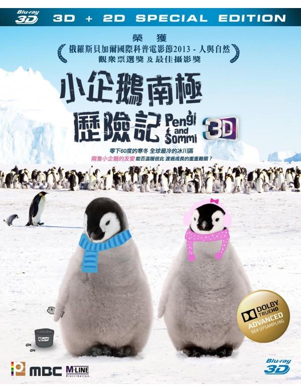 Pengi and Sommi (Blu-ray)