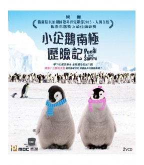 Pengi and Sommi (VCD)