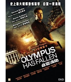 Olympus Has Fallen (VCD)