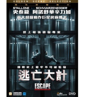 Escape Plan (DVD)