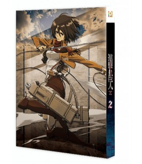 Attack on Titan Vol. 2 (Special Edition) (Blu-ray)
