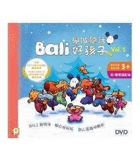 Bali Vol. 1 (DVD)