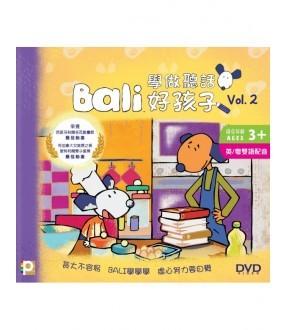 Bali Vol. 2 (DVD)