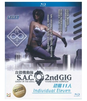 Ghost In The Shell: S.A.C. 2nd GIG Individual Eleven (Blu-Ray)