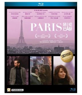 Paris (Blu-ray)