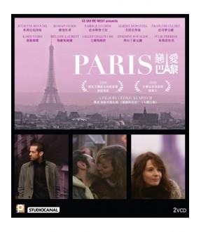 Paris (VCD)