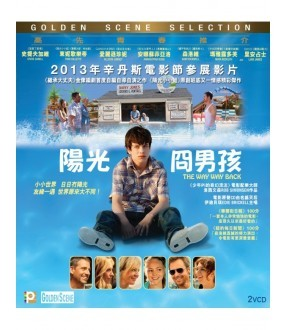 The Way Way Back (VCD)