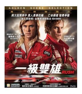 Rush (VCD)