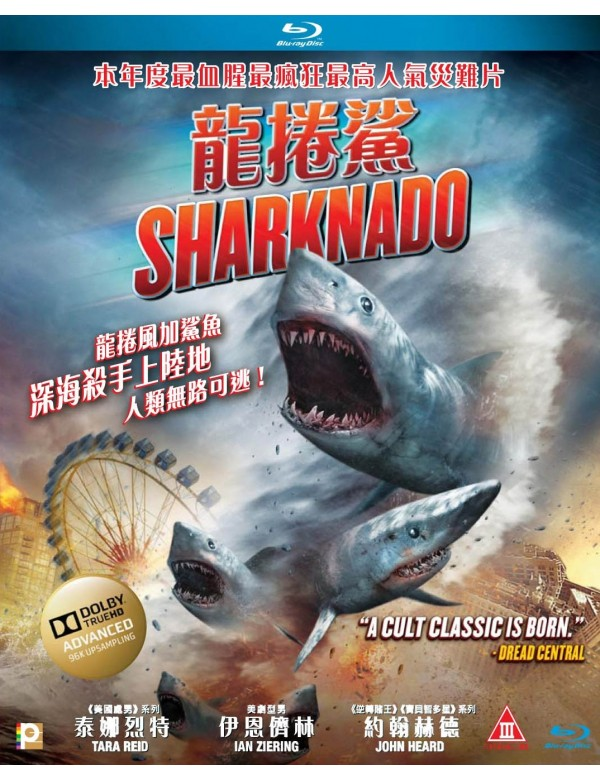 Sharknado (Blu-ray)