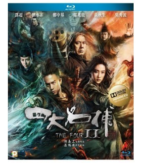 The Four II (2D Blu-ray)