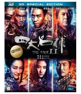 The Four II (3D Blu-ray)