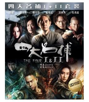 The Four I & II Boxset (2D Blu-ray)