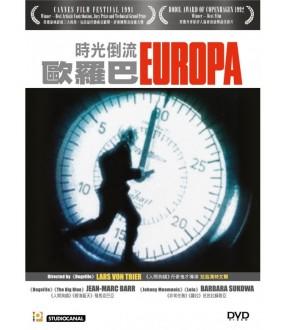 Europa (DVD)