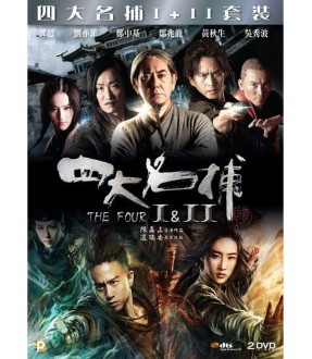 The Four I & II Boxset (2DVD)