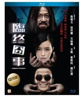 Mortician (Blu-ray)