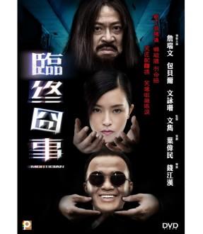 Mortician (DVD)