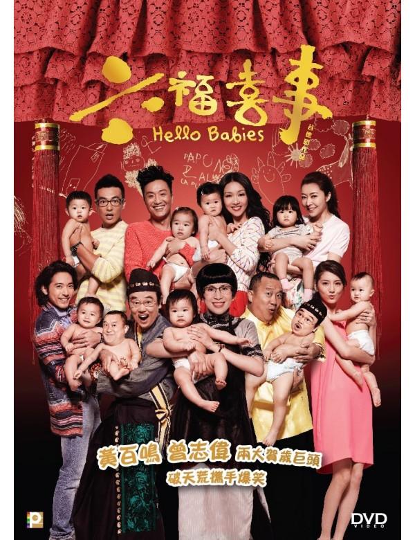 Hello Babies (DVD)