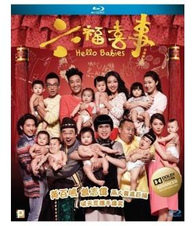 Hello Babies (Blu-ray)