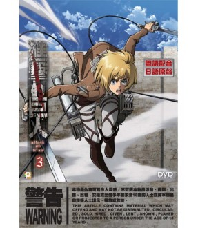 Attack on Titan Vol. 3 (DVD)