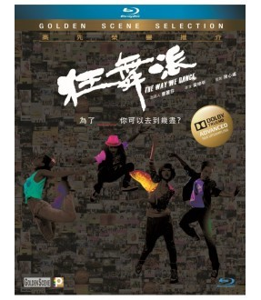 The Way We Dance (Blu-ray)