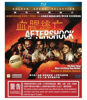 Aftershock (Blu-ray)