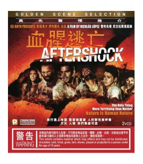 Aftershock (VCD)