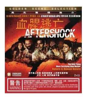 Aftershock (VCD)