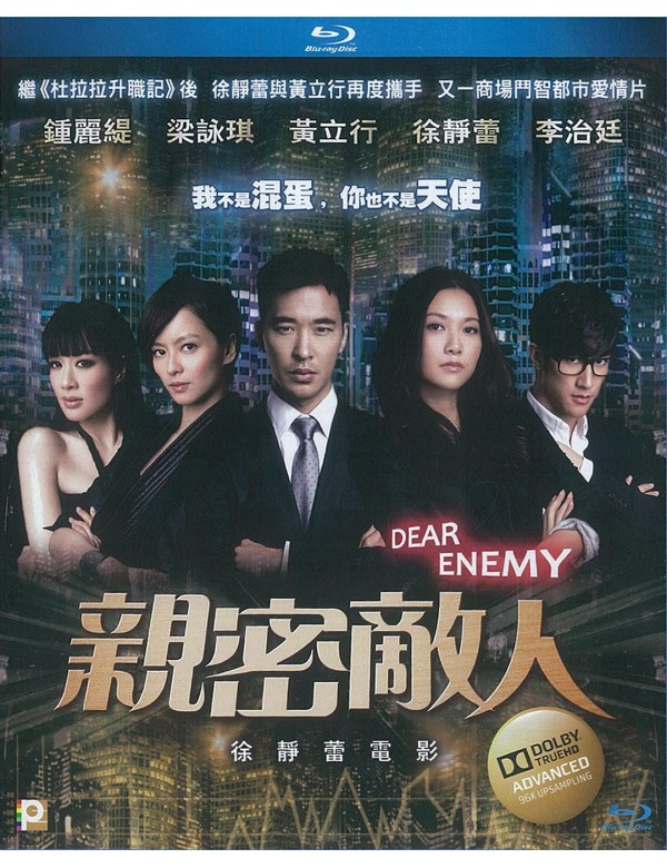 Dear Enemy (Blu-Ray)