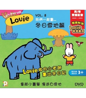 Louie Vol. 8 (DVD)