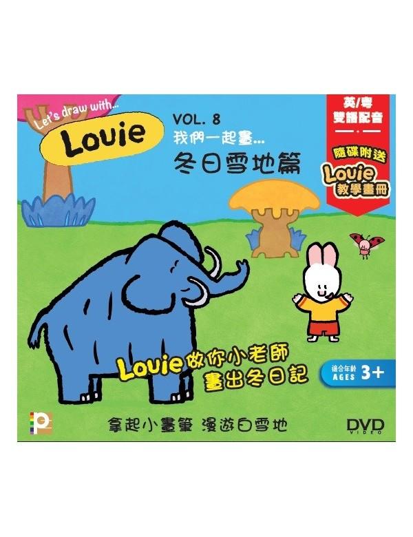 Louie Vol. 8 (DVD)
