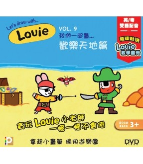 Louie vol. 9 (DVD)