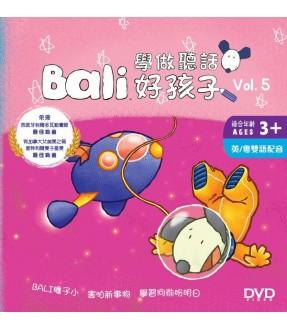 Bali Vol. 5 (DVD)