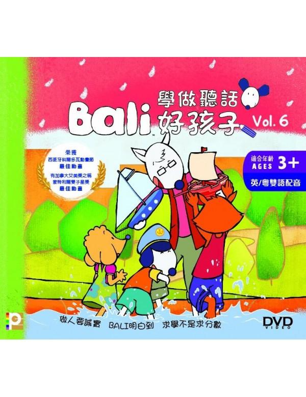Bali Vol. 6 (DVD)
