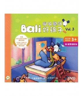 Bali Vol. 3 (DVD)