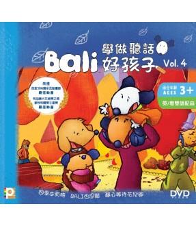 Bali Vol. 4 (DVD)