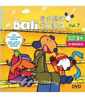 Bali Vol. 7 (DVD)