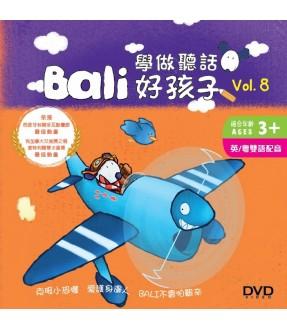 Bali Vol. 8 (DVD)