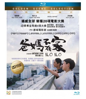 Ilo Ilo (Blu-ray)