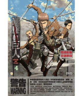 Attack on Titan Vol. 4 (DVD)
