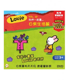 Louie Vol. 10 (DVD)