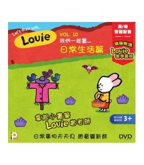Louie Vol. 10 (DVD)