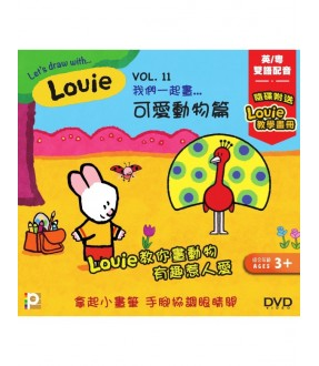 Louie Vol. 11 (DVD)